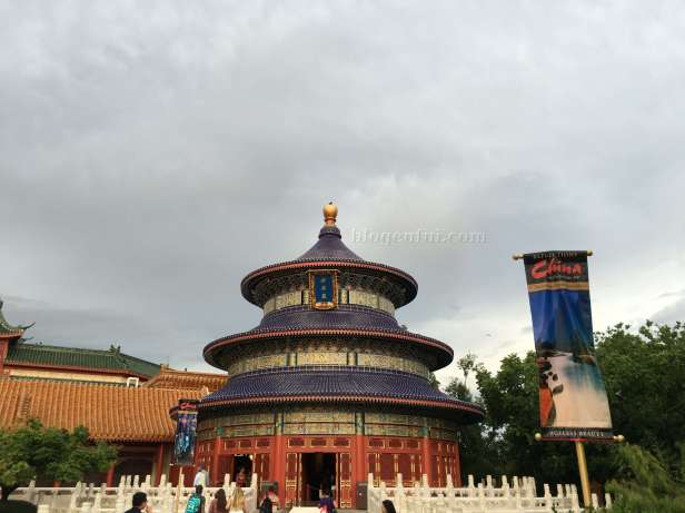 Walt_disney_epcot-china