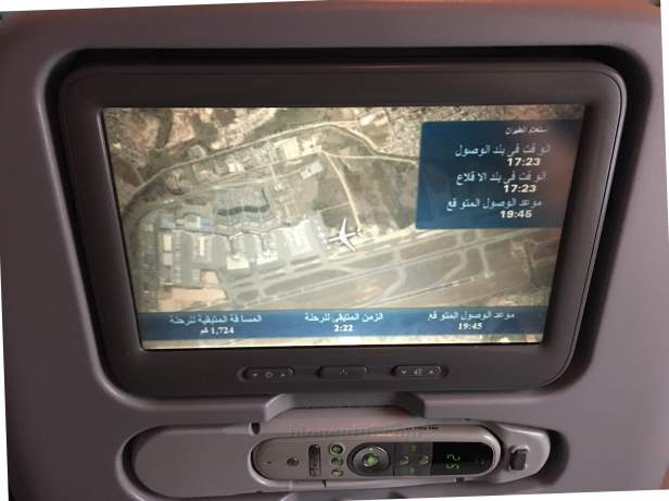 qatar_airways-tela