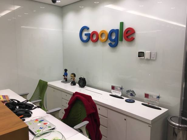 sao_paulo-google_recepcao